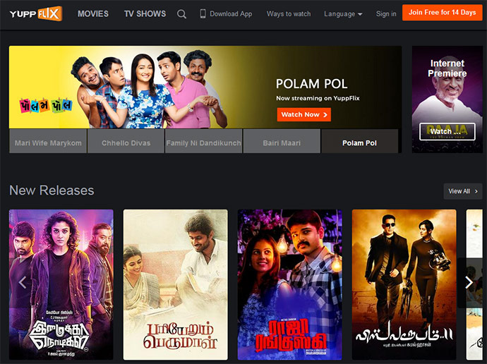 Watch Hindi Movies Online for Free